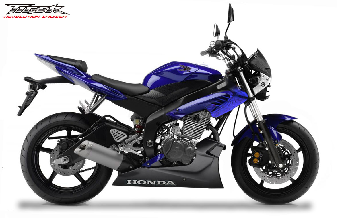 Produk Honda Terbaru