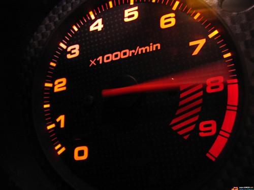 rpm-500x375