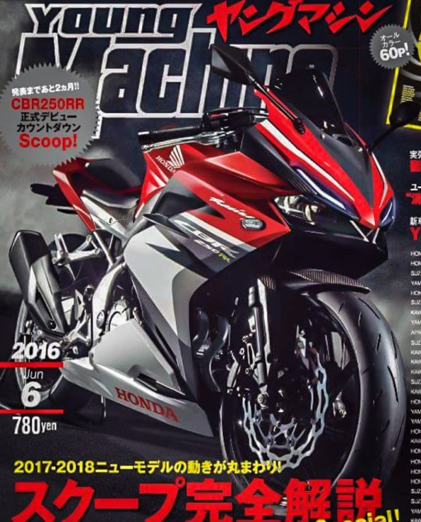 Honda-new-CBR250RR-2016-by-Young-Machine-3