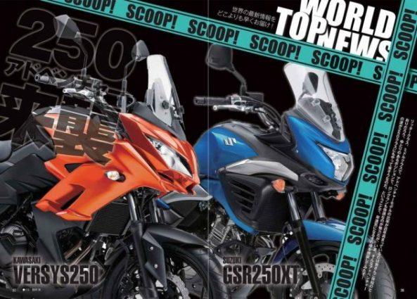 Suzuki-GSR-250XT-Kawasaki-Versys-250-Pic-632x454